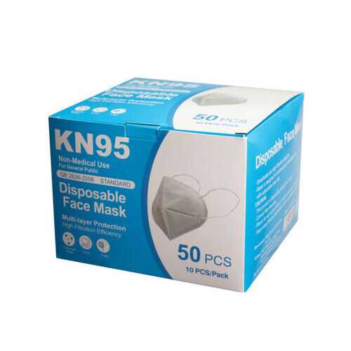 10 Pack KN95 Protective Face Masks ( Case of 10 ) U975-MO205-10