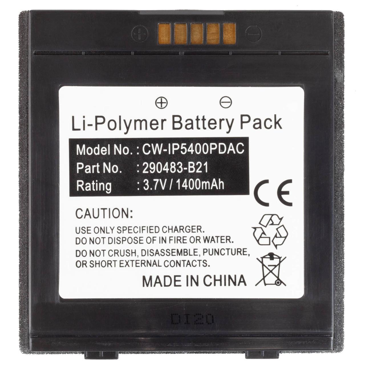 Battery HP iPAQ 5550 H5550 5450 H5450 Pocket PC