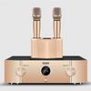 KKH 950W DSP Digital Power Amplifier