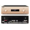 KKH 550W DSP Digital Power Amplifier