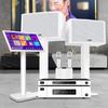 KKH A15 2TB KTV Karaoke sound system 750w