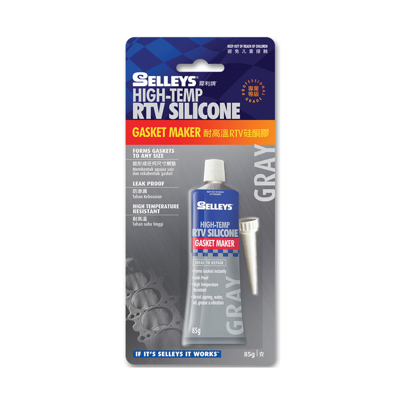 Selleys High-Temp Rtv Silicone (Gray) 85G - Goldunited Sdn Bhd