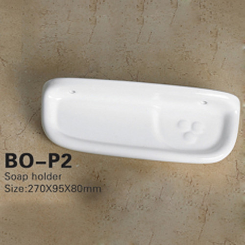 Richford Soap Holder BO-P2 (TA00001-00114)