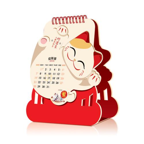 Table Calendar 2018- Lucky Cat