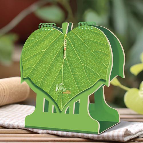 Table Calendar 2018 - Green Leaves