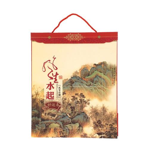 Chinese Wall Calendar 2018 'Feng Sheng Shui Qi'