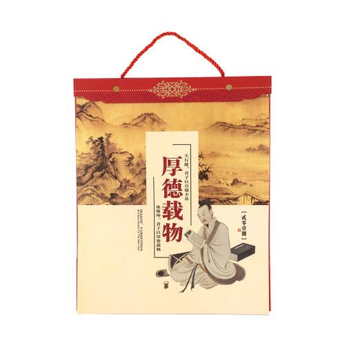 Chinese Wall Calendar 2018 'Hou De Zai Wu'