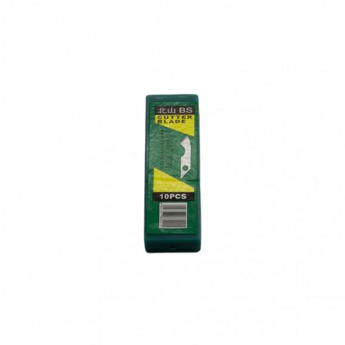 BS Cutter Hook Blade (10pcs/tube) (GH12E)
