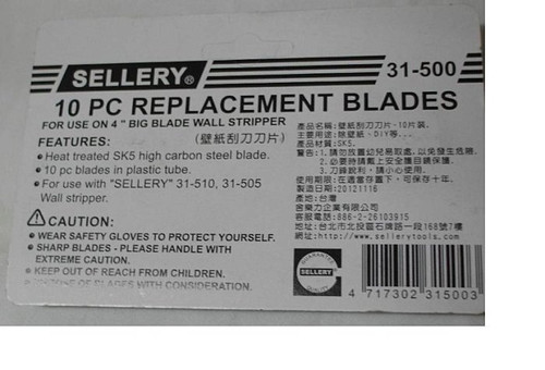 Sellery Wall Stripper Blades