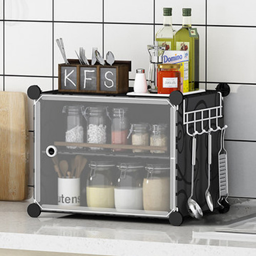 Resin Sheet Kitchen Organizer 44 x 32 x 34cm