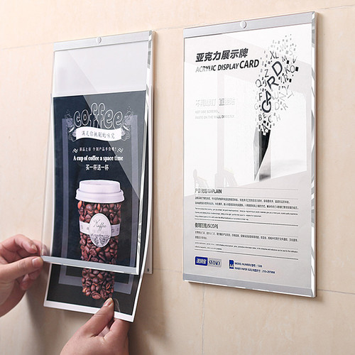 A4 Plexiglass Poster Frame