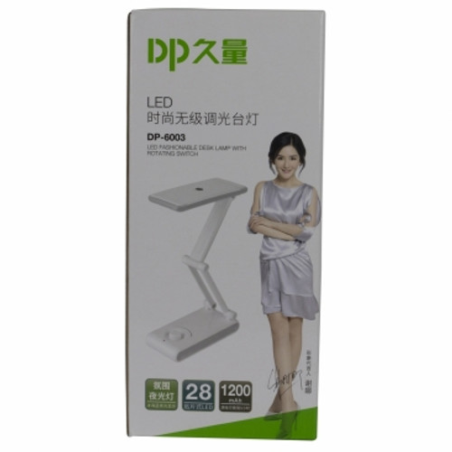 DP LED Rechargeable Folding Desk Lamp 6003