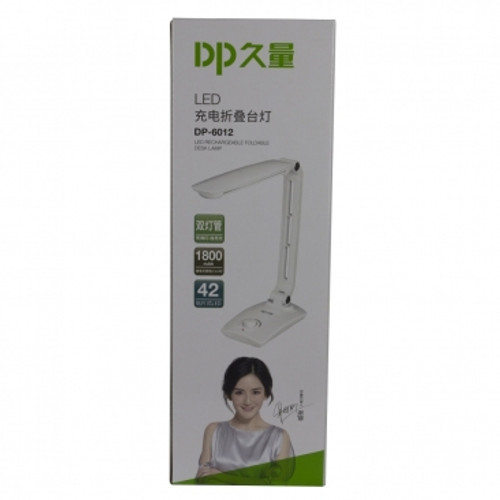 DP LED Rechargeable Folding Desk Lamp (42 LED) 6012
