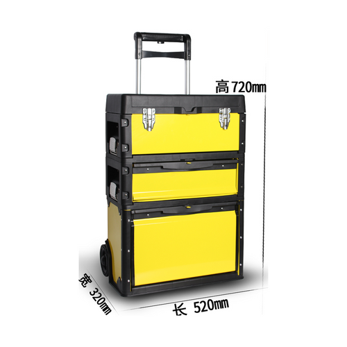 3 Layer Trolley Tools Box