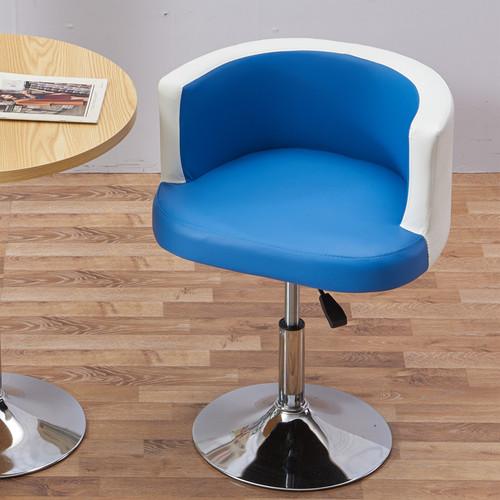 Leather Bar Chair (Blue)