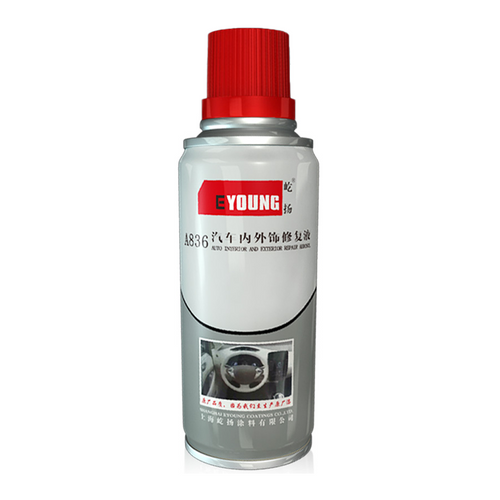 Eyuong A836 Car Interior Spray Paint F022 Brown 500ml
