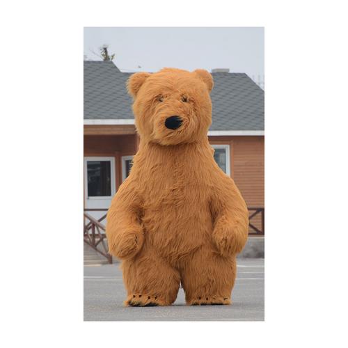 Brown bear costume 2.6m