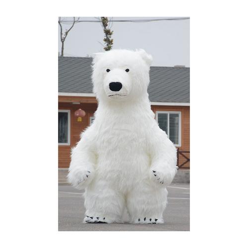 Polar bear costume 2.6m