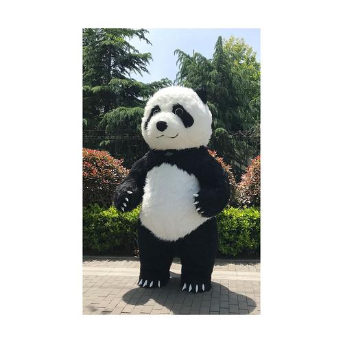 Panda costume 2.6m