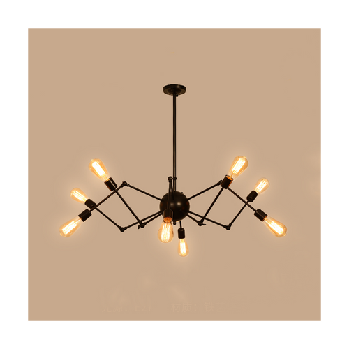 Spider pendant light