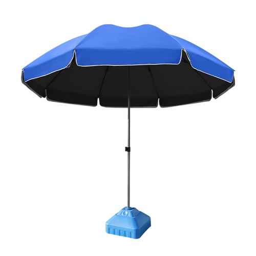 Outdoor patio umbrella 2.4m
