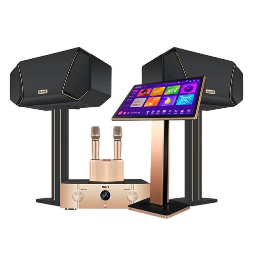 KKH K8 2TB KTV Karaoke Sound System 950w