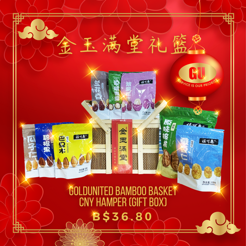 Goldunited Bamboo Basket Chinese New Year Hamper (Gift box)