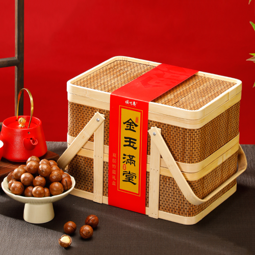 Goldunited Bamboo Basket Chinese New Year Hamper (Gift box)
