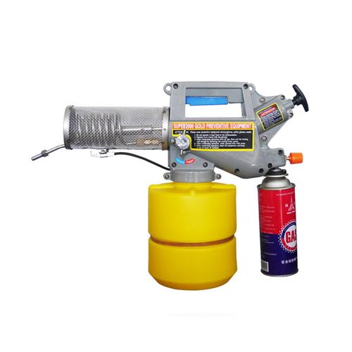 Super-2000 Gold Fly Fogging Machine Gun Sprayer