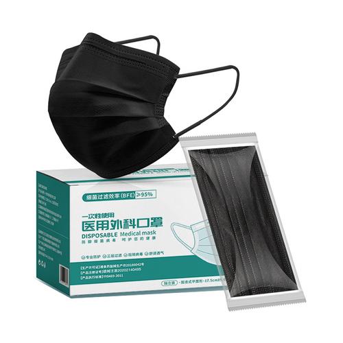 3 ply black medical disposable face mask (50pcs/box)