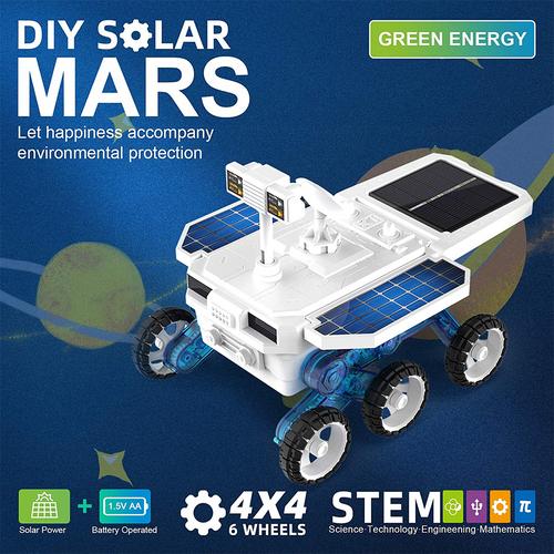 STEM DIY solar Mars exploration car