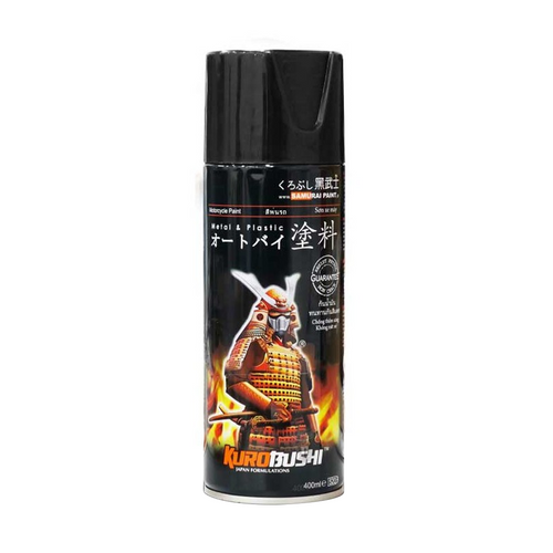 SAMURAI spray paint 400ML METALLIC BLACK