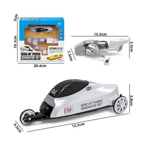 STEM car wind-up power generator set
