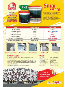 Smar Coating Flyer