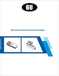 2018 Lock Hardware Typical Product Catalogue