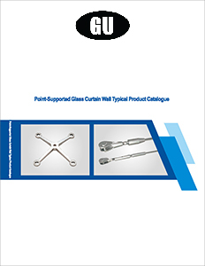 2018 Construction Anchor Product Catalogue
