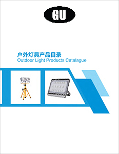 2018 Construction Tape Product Catalogue