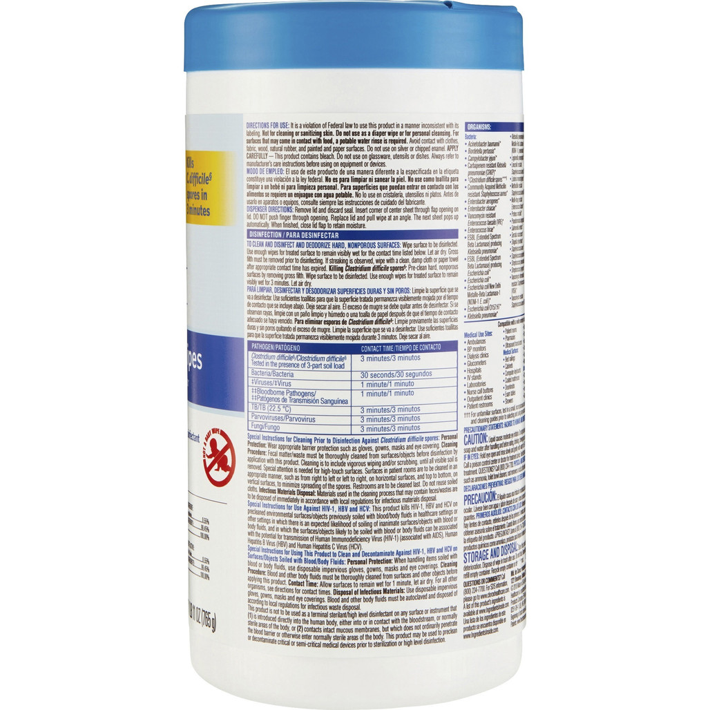 Clorox Healthcare Bleach Germicidal Wipes, 6 x 5 in., 150/Tub, 6/case (CLO 30577)   Harmony Lab and Safety Supplies