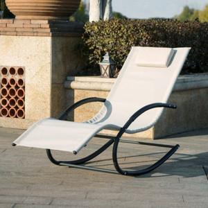 Iron Rocking U-shaped Lounge Chair