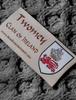 Twomey Clan Scarf - Label