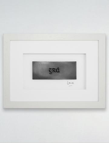 Framed Grá- (Love ) Bronze Plaque