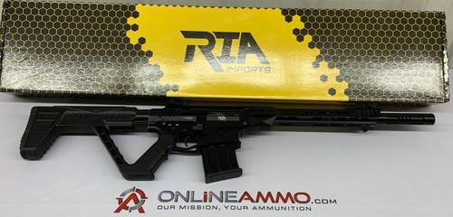 RIA Imports VR82 (20 Gauge Shotgun)