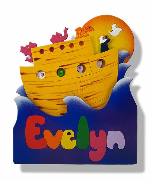Noahs Ark 3D Wood Personalized Name Puzzle