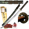 Ryumon Raijin Hand Forged High Carbon Steel Katana 1