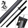Ten Ryu - Black Knight Cord Damascus Ninja Katana Sword