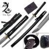Ten Ryu - Sharp Damascus Steel Katana Sword