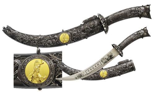 Sun Tzu's Curved Ceremonial  Dagger.
