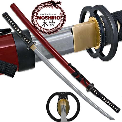Moshiro- Practical Daimyo Samurai Sword Full Tang Red