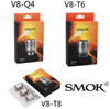 SMOK TFV8 Replacement V8-T8 Coil Heads| CVWholesale