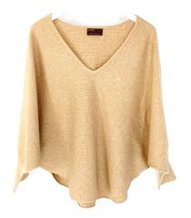 Kerisma Ryu V-neck Sweater, Camel